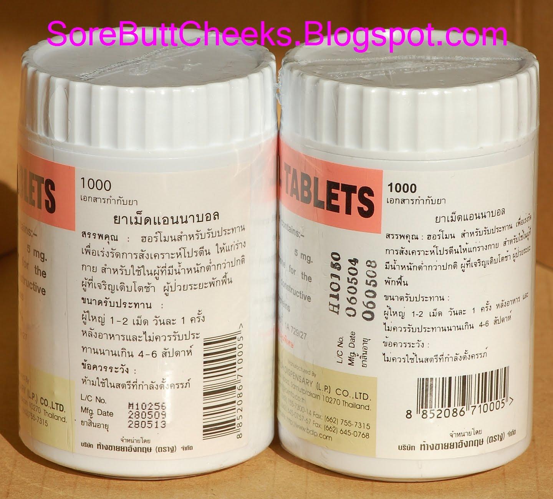 pink dbol side effects